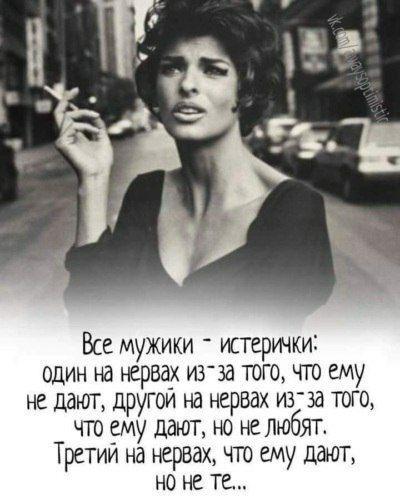 Истеричка - это... понятие, определение, причины, симптомы и лечение - psychbook.ru