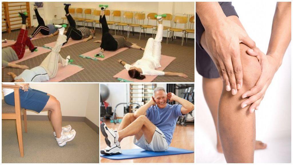 Гимнастика при болях в суставах. показания и противопоказания