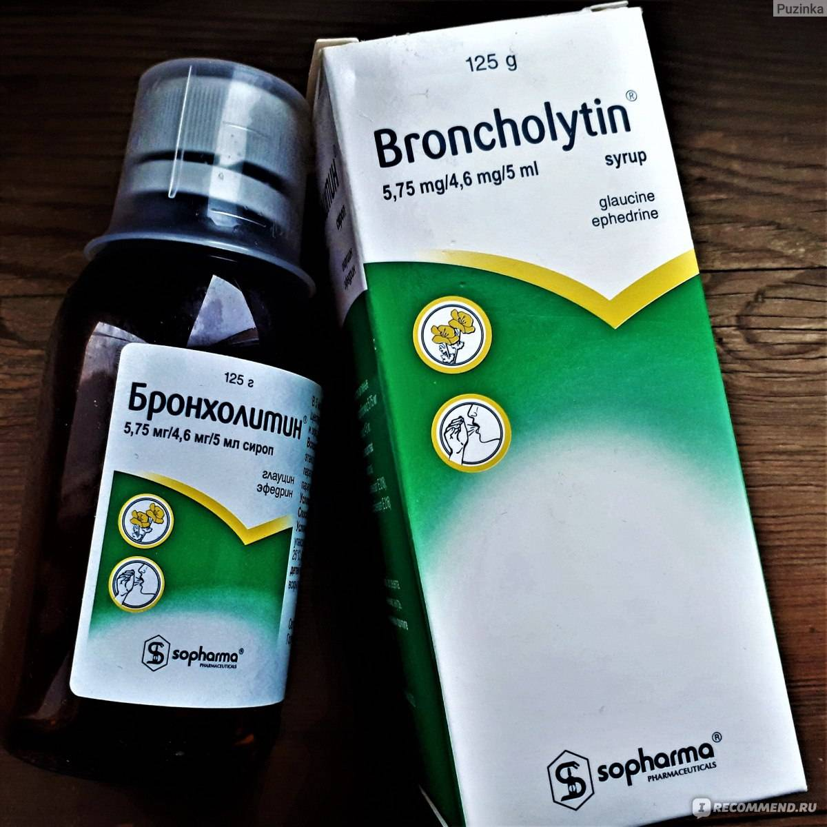 Комплекс эка (бронхолитин, кофеин и аспирин)
