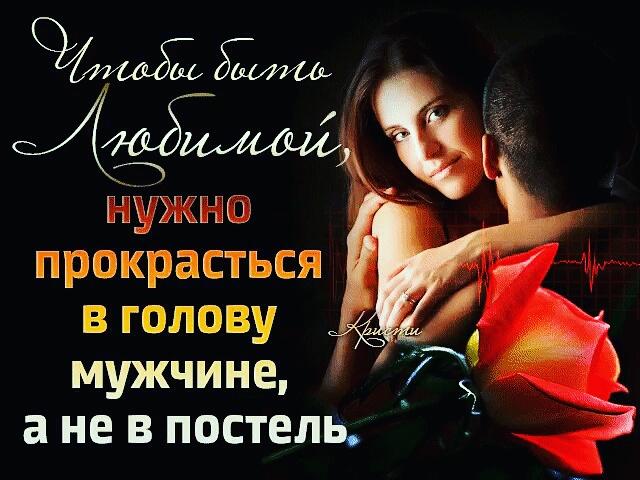 5 главных условий, которые необходимы мужчине, чтобы влюбиться навсегда :: инфониак