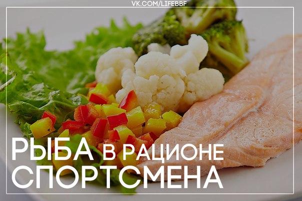 Рыбий жир в бодибилдинге: как принимать, польза