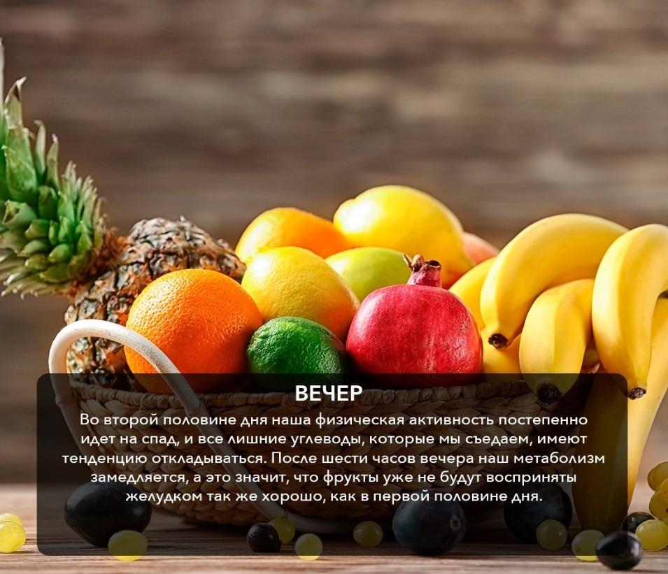 Какие фрукты можно есть при похудении - список несладких, низкокалорийных и с жиросжигающими свойствами