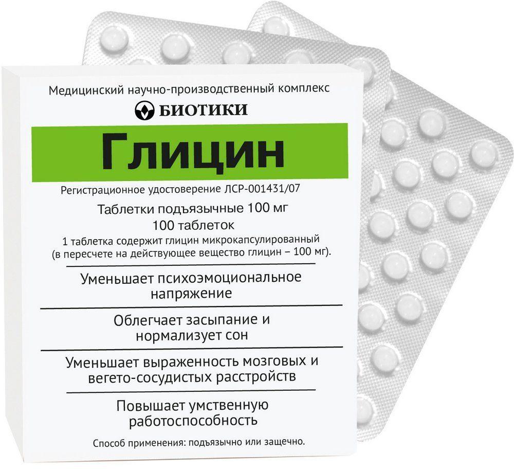 Как правильно принимать глицин детям и взрослым? инструкция и отзывы по применению глицина: показания и противопоказания   inwomen