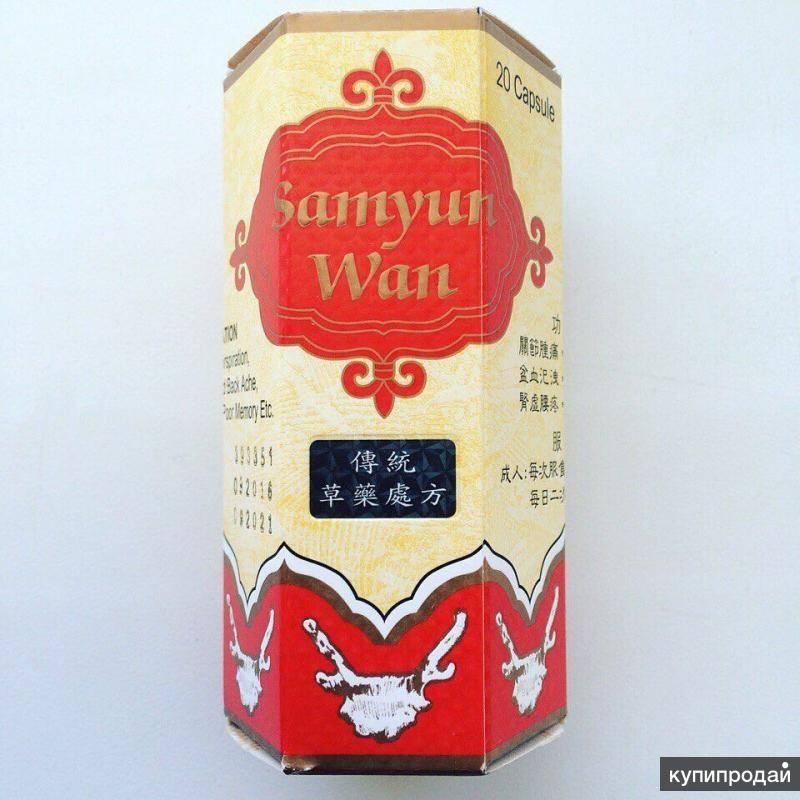 Самюн ван (samyun wan): отзывы, как принимать для набора массы и похудения