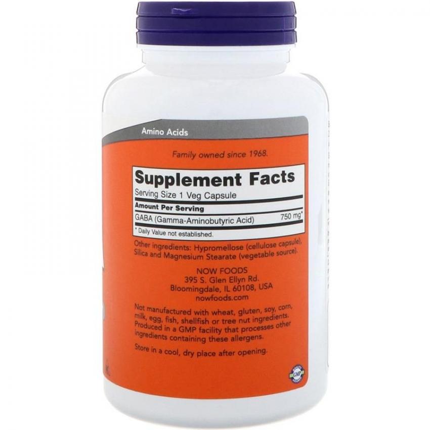 Гамма аминокислоты. гамма-аминомасляная кислота как принимать и в каких продуктах содержится - здоровая спина