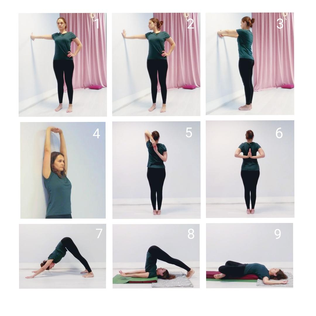 Йога при боли в шее и плечах - мир йоги