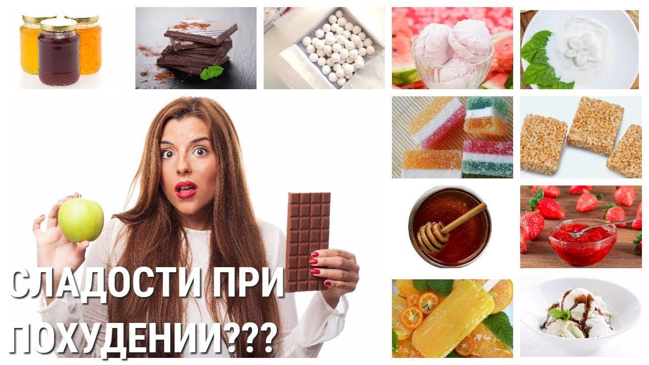 Чем заменить сахар: анализ топ 10 сахарозаменителей — какой самый лучший и безвредный для похудения и здоровья?