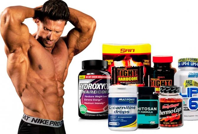 Эффективные жиросжигатели для похудения и способы примения — sportfito — сайт о спорте и здоровом образе жизни
