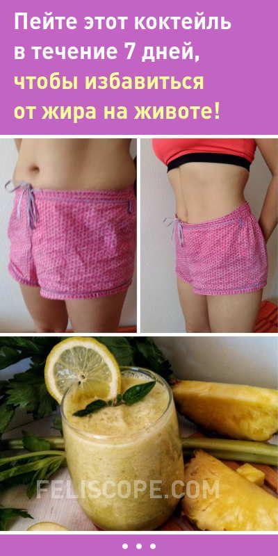 Как похудеть с имбирем в домашних условиях