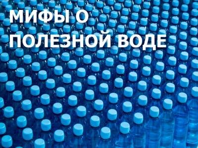 Польза и вред минеральной воды для здоровья. как надо употреблять минералку с пользой, как не получить от минеральной воды вред - автор екатерина данилова - журнал женское мнение
