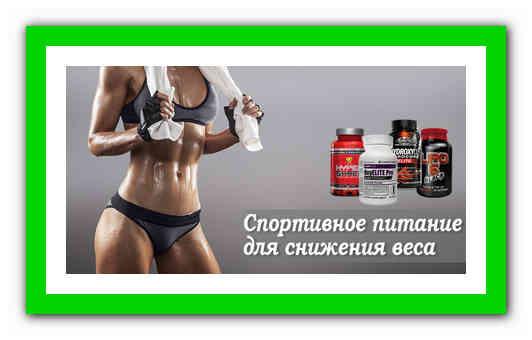 Жиросжигатели для похудения женщин: топ самых лучших, применение, эффективность, отзывы