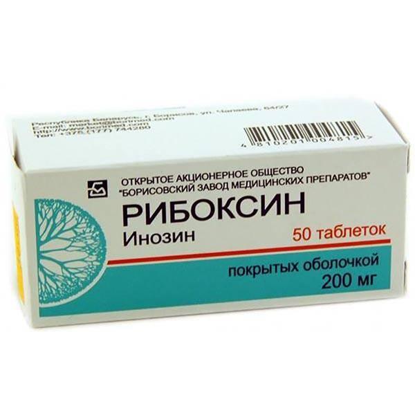 Можно ли принимать вместе таблетки рибоксина и аспаркама без вреда здоровью?