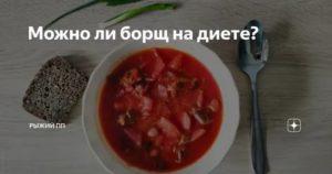 Действительно ли суп нужно есть каждый день? диетология против стереотипов