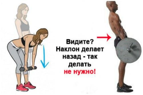 Румынская тяга- техники выполнения; в чём отличие от мёртвой тяги