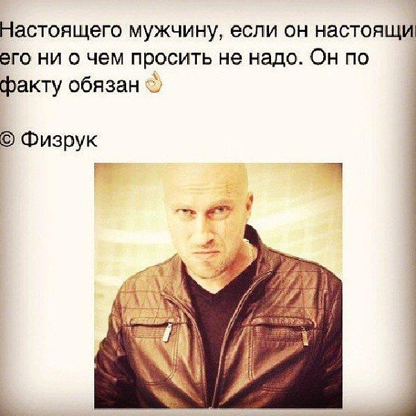 Идеальный мужчина глазами женщины :: syl.ru