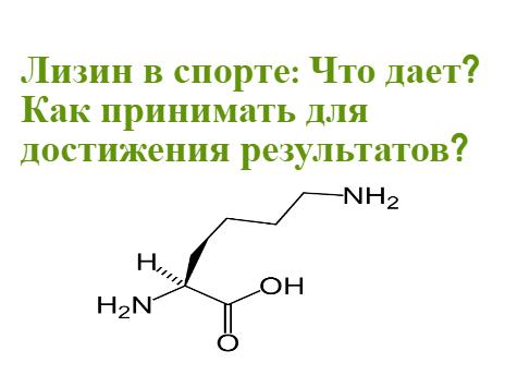 Аминокислоты bcaa: вред и побочные эффекты. отзывы врачей и учёных   promusculus.ru