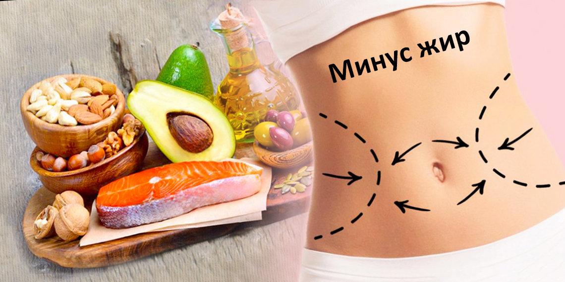 Как убрать подкожный жир мужчине или женщине в домашних условиях диетами и упражнениями