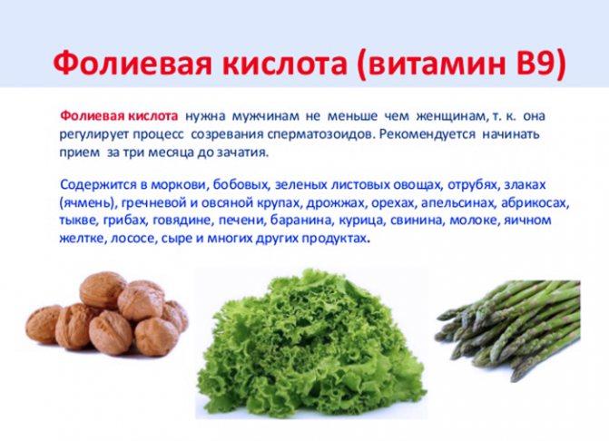 Спортивное питание бца (bcaa): польза вред, как пить, отзывы