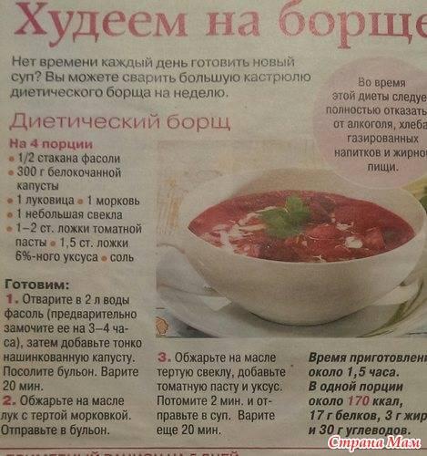 Можно ли похудеть на супе? 3 мифа о супах для похудения. польза и вред супа