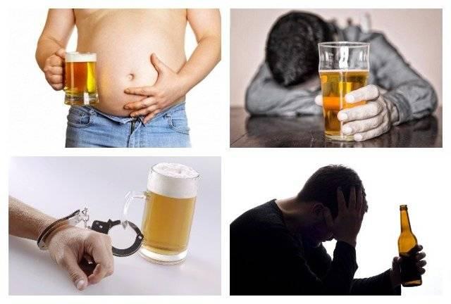 Пиво: влияние и последствия. как бросить пить пиво? | сизож