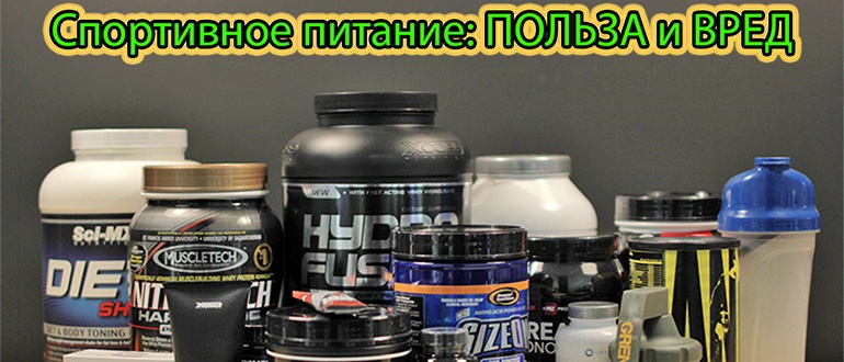 Виды спортивного питания и их назначение: 24 самых популярных спортивных добавки   promusculus.ru
