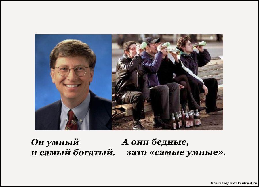 """""""если вы такие умные, почему такие бедные"""", или как разбудить свой ген богатства"""