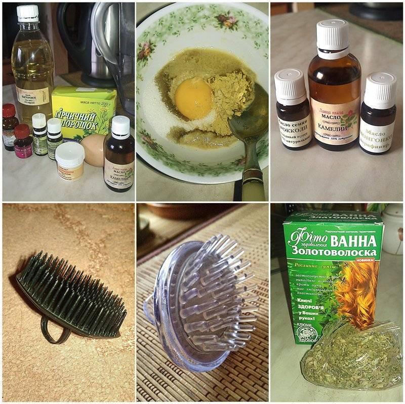 Народные средства от выпадения волос у женщин народные средства от выпадения волос у женщин
