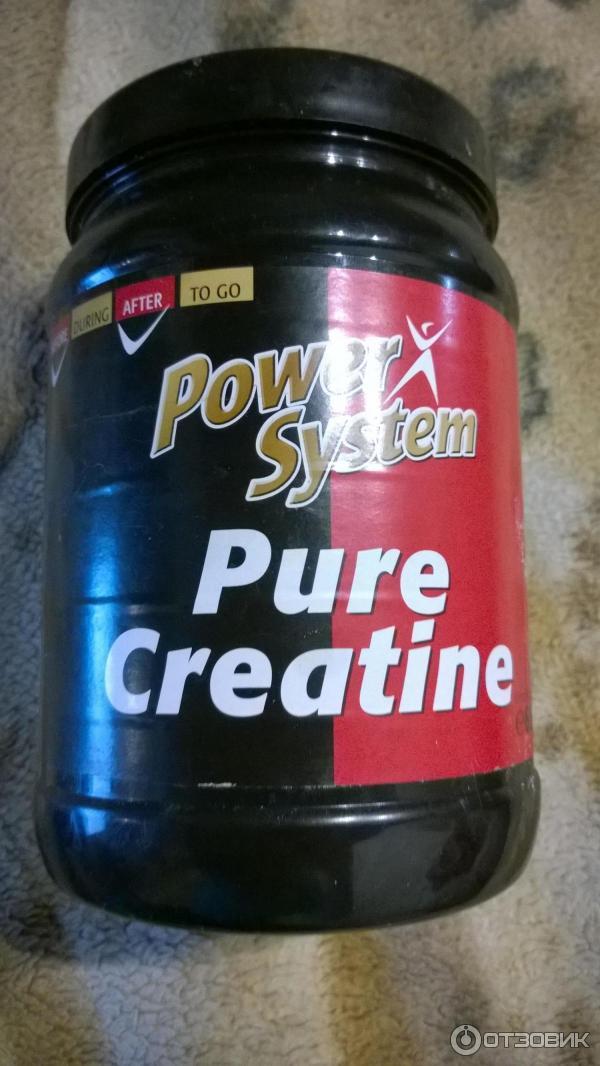 Power system pure creatine противопоказания