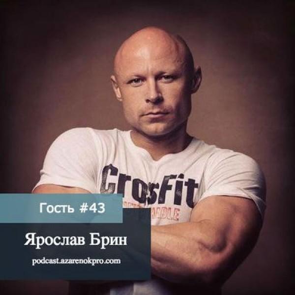 Ярослав брин - диета на каждый день и упражнения - allslim.ru