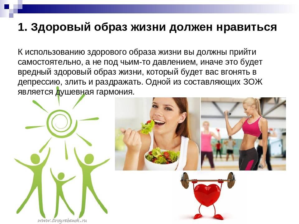 5 полезных приложений для тех, кто тщательно следит за своим здоровьем #2 | brodude.ru