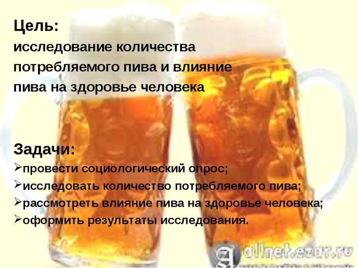 Алкоголь и бодибилдинг, как его совмещать с качалкой (тренажерным залом)
