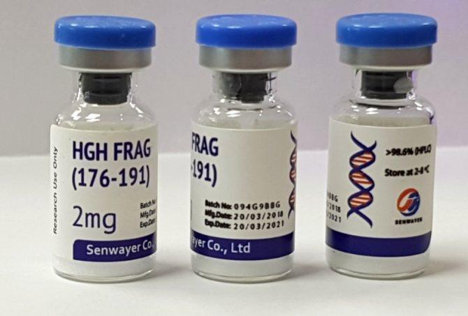 Пептид HGH Frag (176-191)