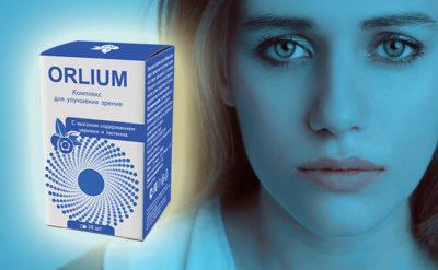 Лучшие глазные капли при дальнозоркости для улучшения зрения – обзор 12 топовых препаратов ?