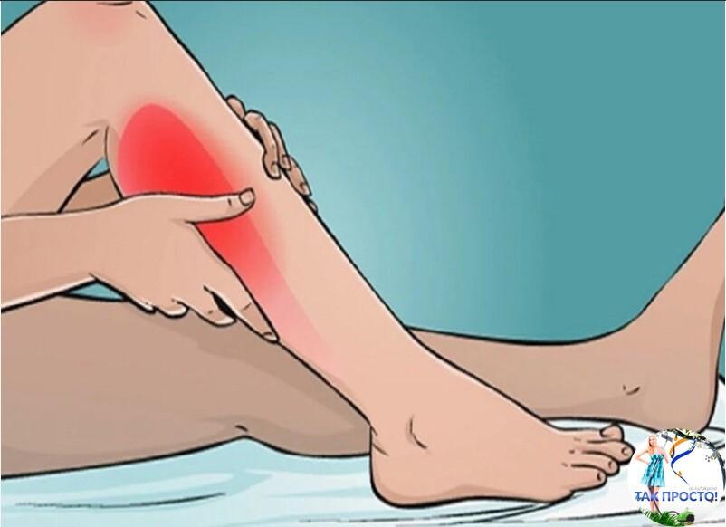 Судороги ног, рук, тела - лечение народными средствами