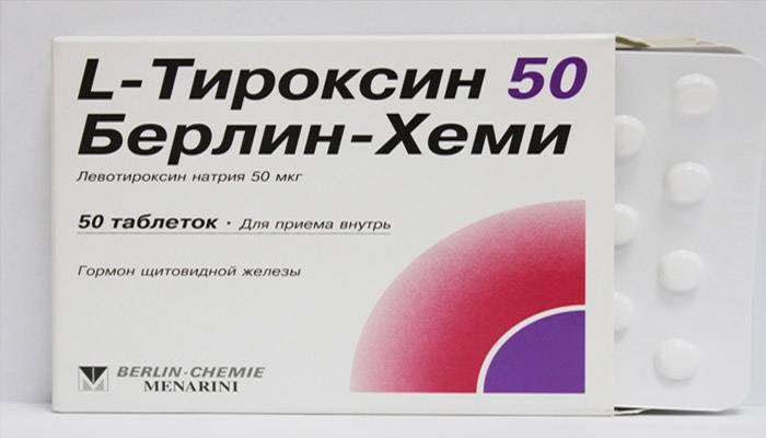 Тироксин для похудения: применение и отзывы - allslim.ru