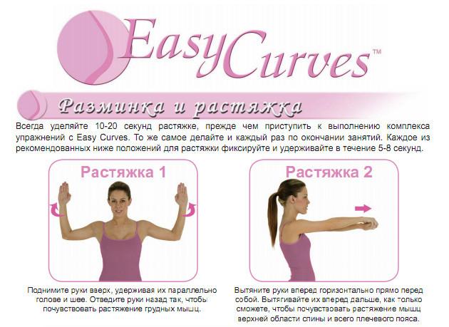 Делаем грудь упругой и стоячей: обзор эффективных средств и упражнений