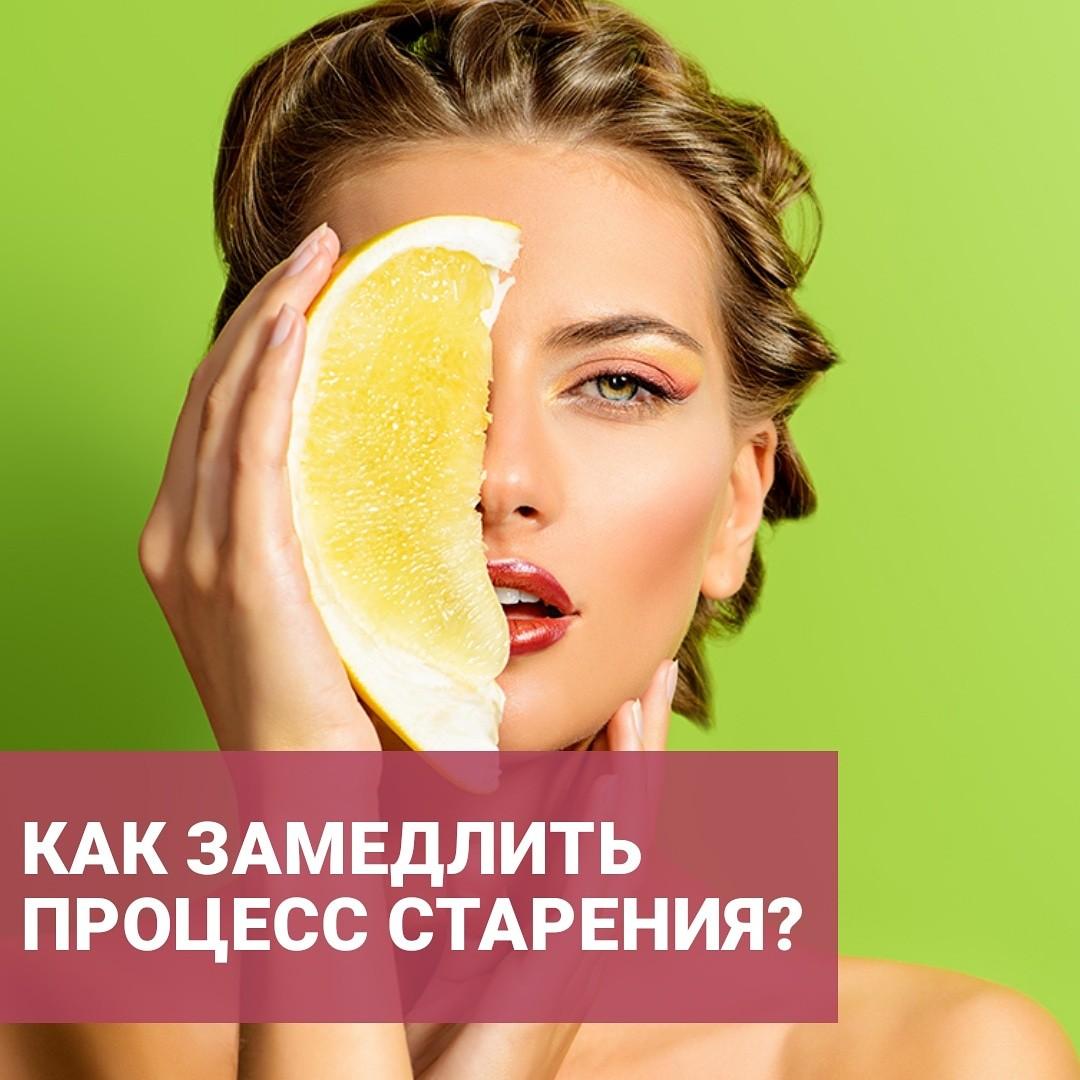 Как замедлить старение: эффективные способы и методы, советы психологов - psychbook.ru