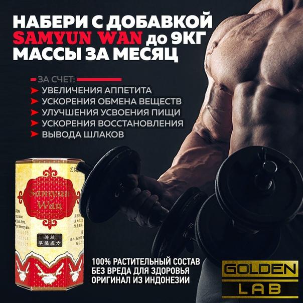 Какие стероиды для роста мышц самые безопасные