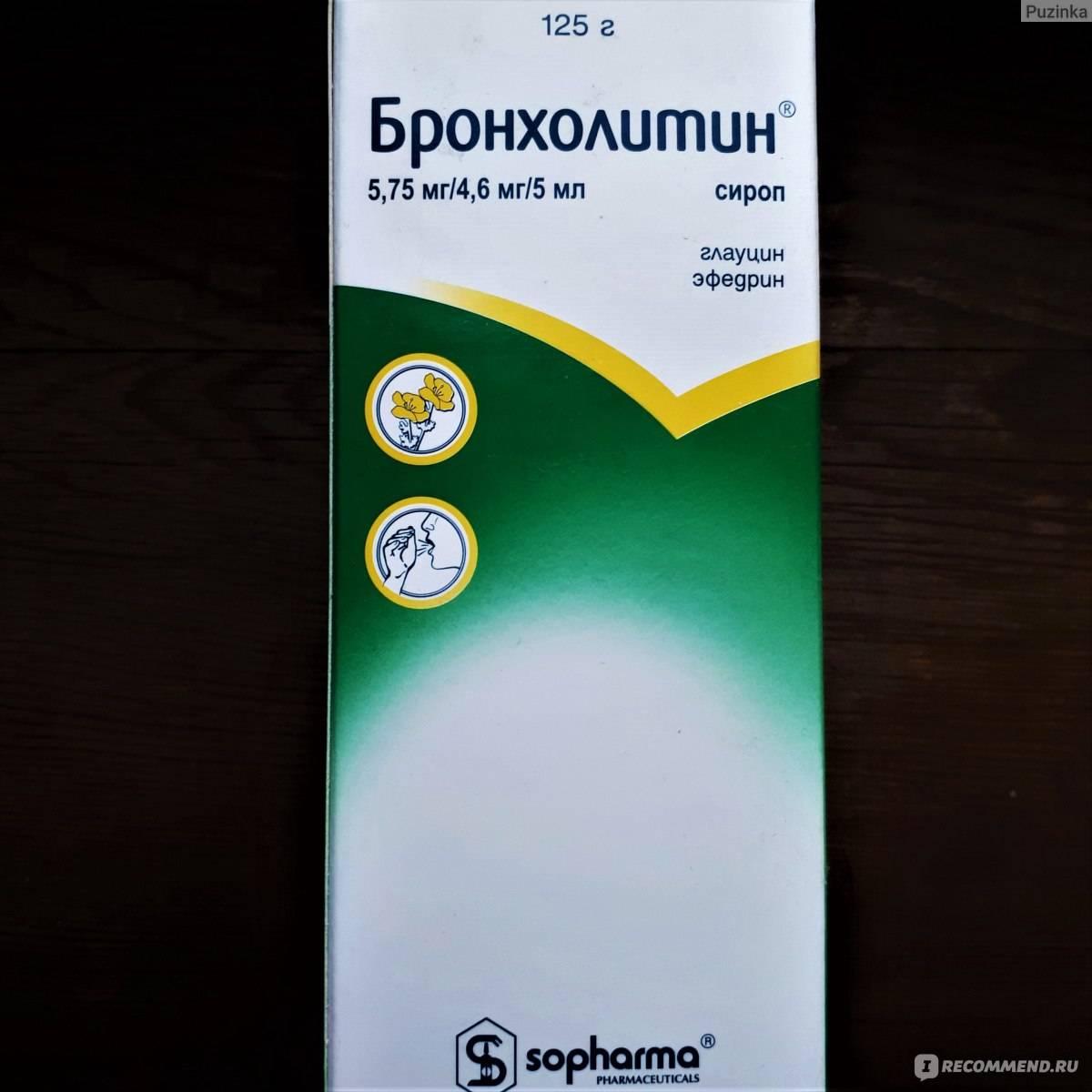 """""""бронхолитин"""" в бодибилдинге. как правильно использовать в виде жиросжигателя?"""