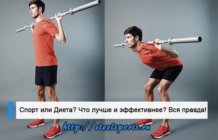 Спортивная диета для сжигания жира. набор мышечной массы и похудение для мужчин и женщин - medside.ru
