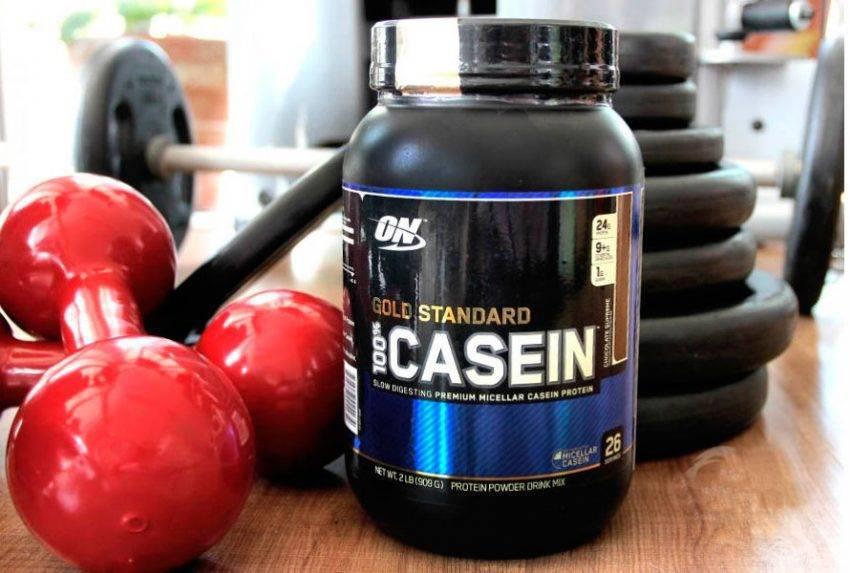 Казеиновый протеин: что это и как принимать?