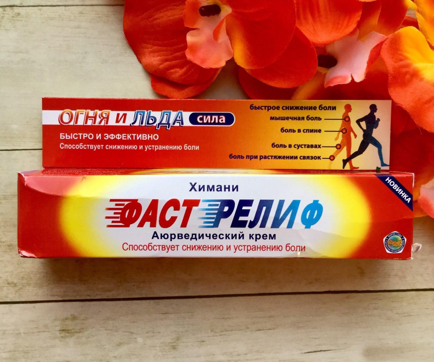 Как снять боль в мышцах | методы лечения заболеваний