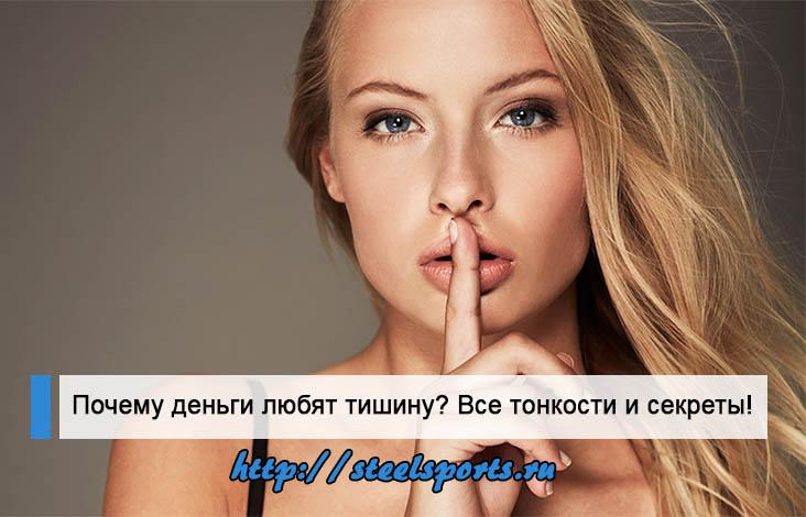 Тонкости женской психологии: секреты и особенности поведения женщин :: syl.ru