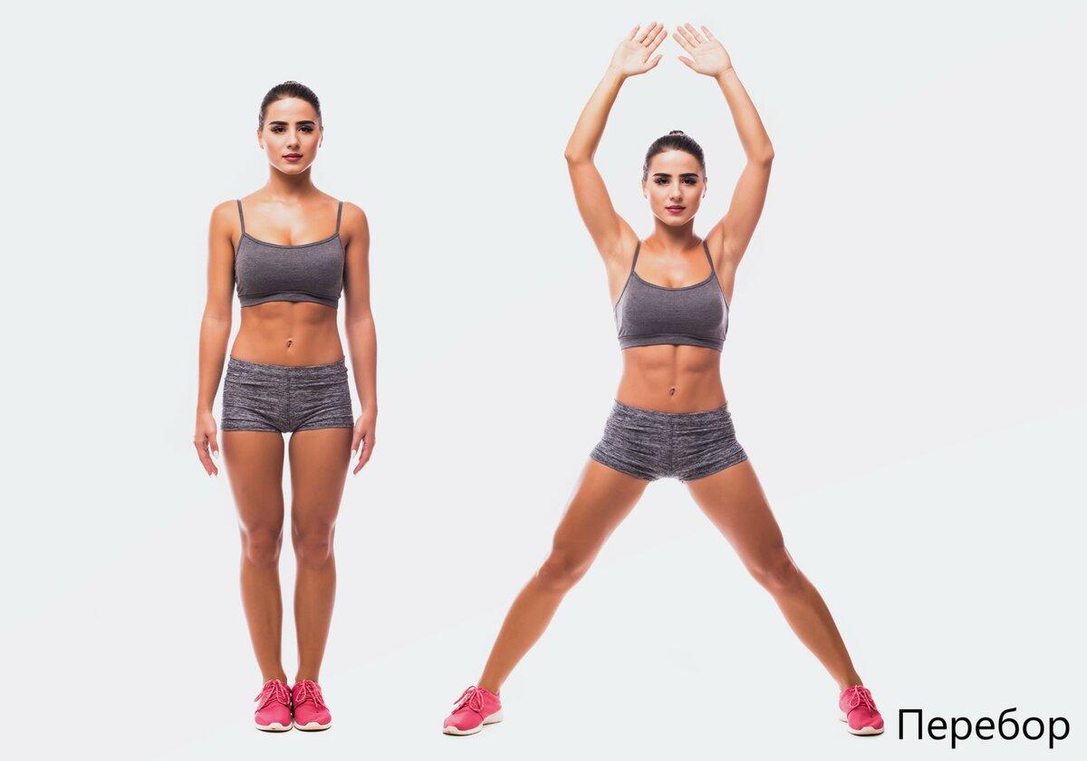 Джампинг джек, упражнение для похудения - наприседала