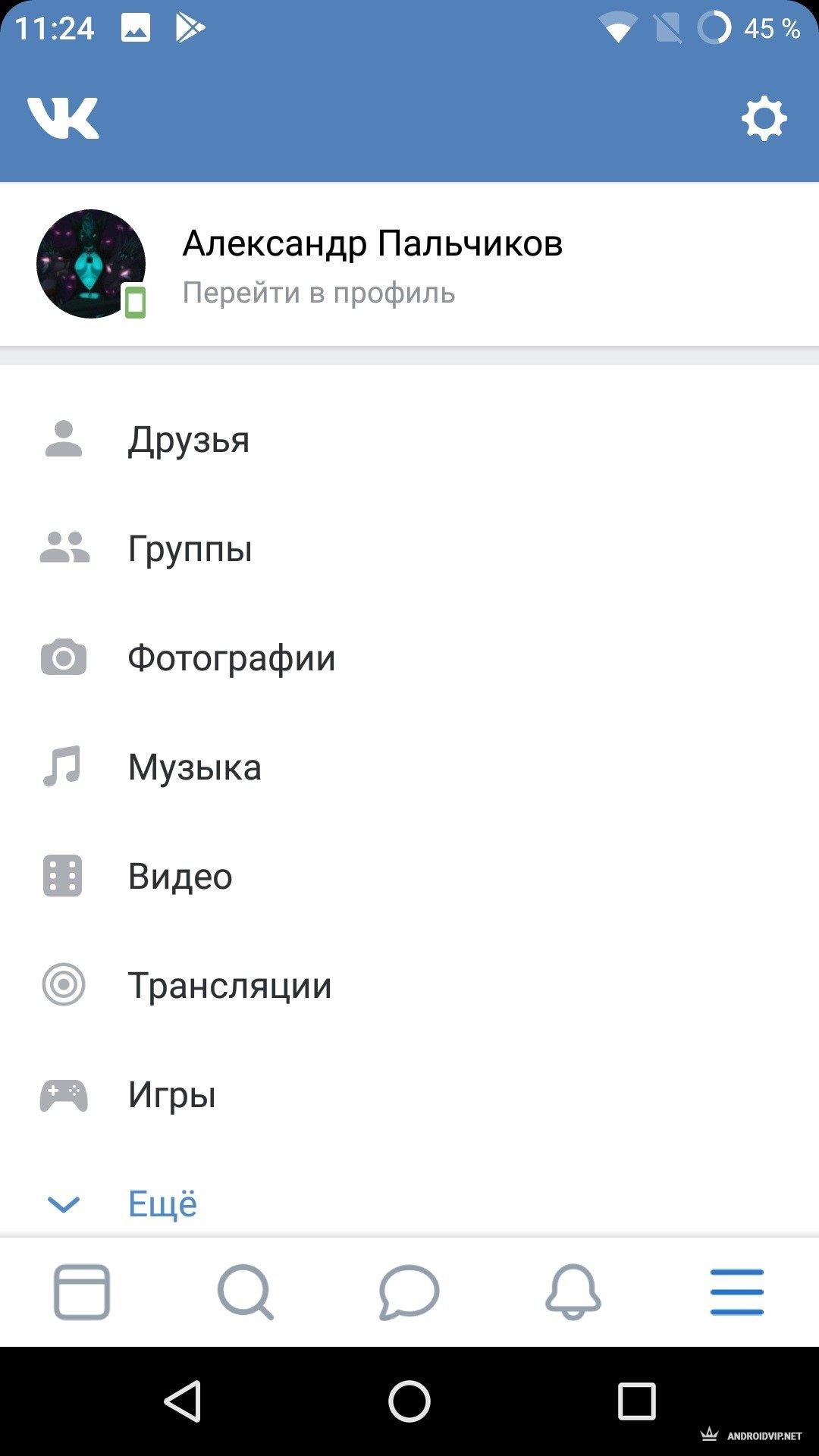 Сравнение сетей вконтакте, facebook, одноклассники