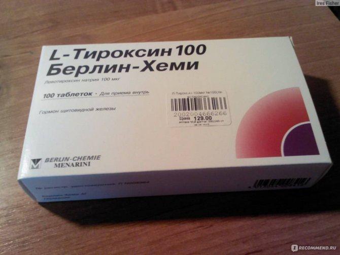 L-тироксин — инструкция по применению, описание, вопросы по препарату