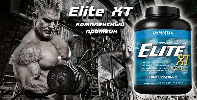 Как выбрать протеин (для похудения и набора мышечной массы) девушкам и мужчинам: лучшие производители, фирмы для начинающих
