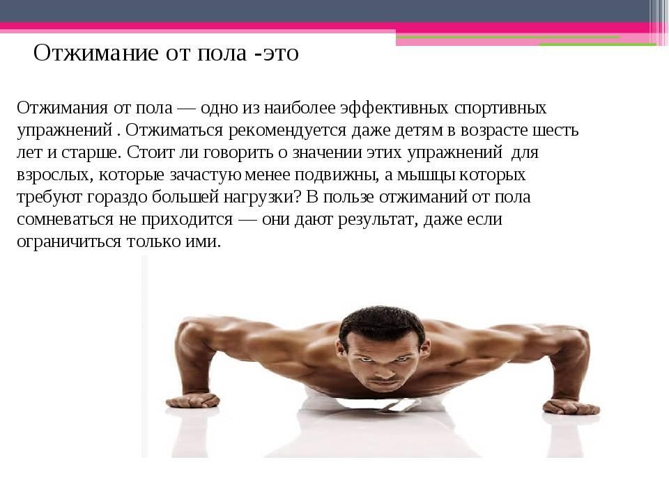 Программа тренировок натурального атлета на массу | тренировки по микроциклам