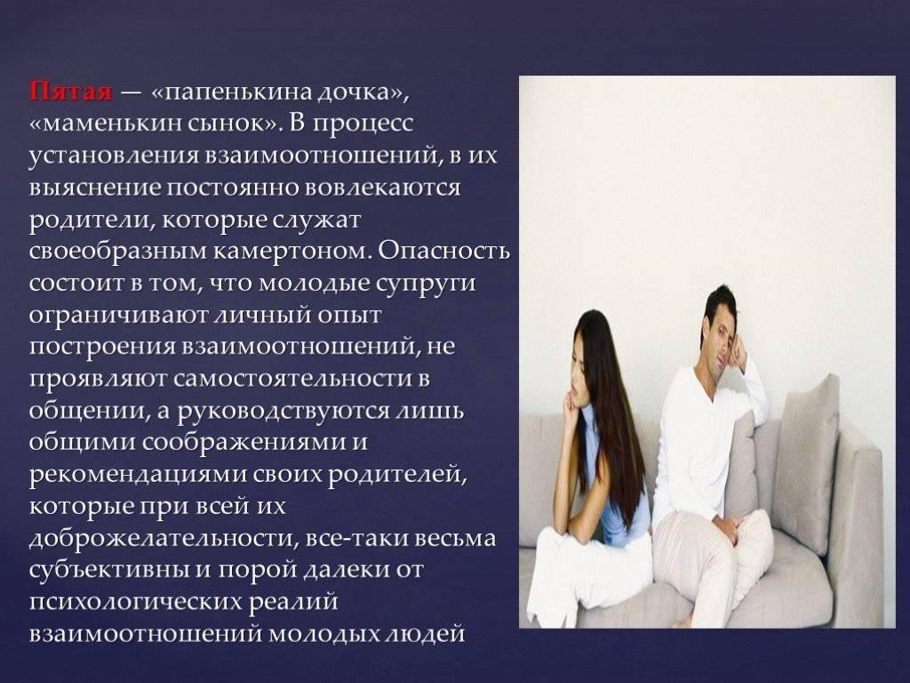 Основные типы маменькиных сынков и инструкция по их соблазнению