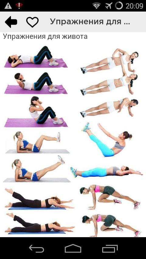 Топ-50 упражнений для живота: фото + план тренировок